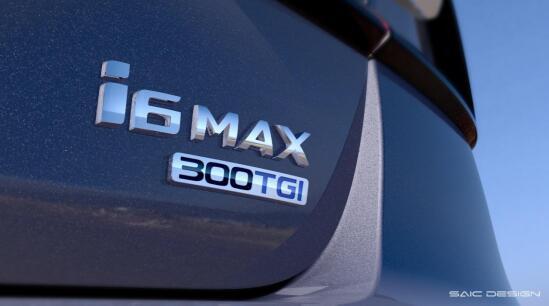 荣威新车外观细节图首次曝光,命名荣威i6 MAX!