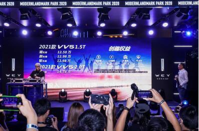2021款VV5创趣上市,再度引领社交出行新生态!