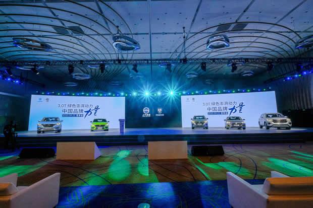 荣威RX5 ePLUS正式上市,3.0T绿色澎湃动力,售15.28-16.28万元