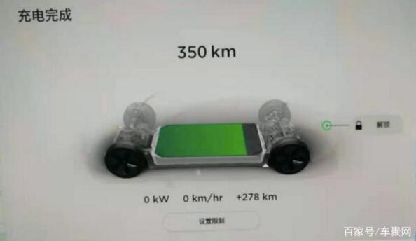 Model 3磷酸铁锂电池充不满电?上海一车主已成功退车