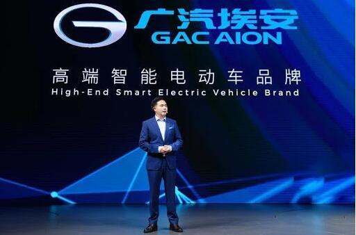 广汽埃安官方再回应1000公里续航质疑:不要把技术与商业混为一谈