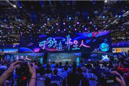 造爆款造品牌造科技 中国哈弗2021上海车展料最多
