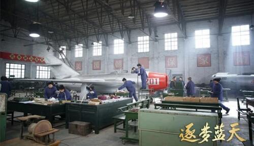 《逐梦蓝天》正当火,中国制造正当燃
